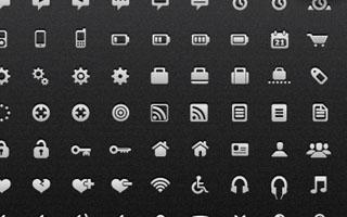 Plain Mono Icons